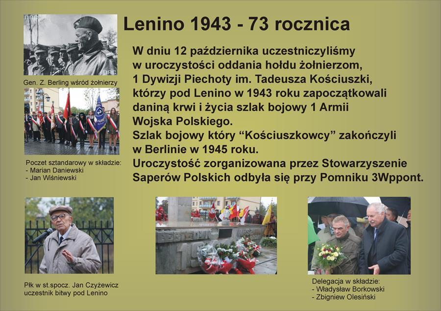 73-rocznica-bitwy-pod-lenino